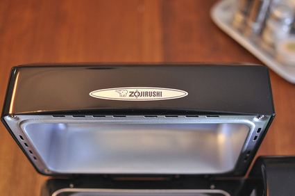Zojirushi bread maker reviewed